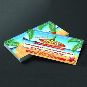 bcards-5D79502DC-C1CA-F7B0-ABD7-E0EA6A2C3E7A.jpg