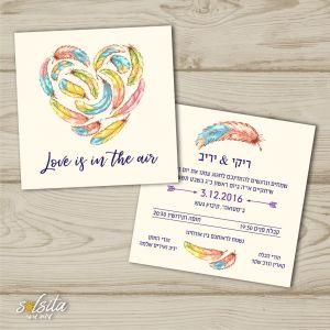 wedding-hazmanot-070A51AAFF-6997-DD55-70DE-AF800B3FDC9A.jpg