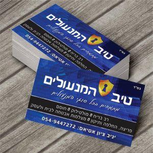 bcards-11D0777E15-0C0D-FD81-862D-B5565F896325.jpg