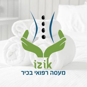 logo2-0103B5D6E7-BFC1-DF35-45D6-8614969F0FEC.jpg