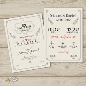 wedding-hazmanot-052BD25EEC-49D1-FEF7-64AA-9D21C4827DC9.jpg
