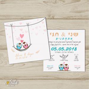 wedding-hazmanot-06DDCADBF7-551F-598C-7F77-8D4B13D2ADE6.jpg