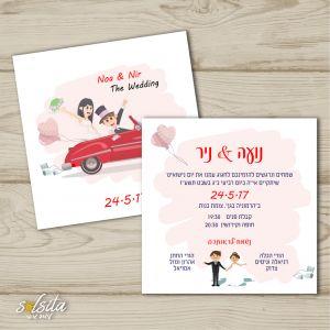 wedding-hazmanot-089AC53269-3569-FBA0-AA29-5857EE960F1F.jpg